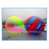 Quality Inflatable Water Walking Zorb Roller Ball for Water Game(CY-M2709) wholesale