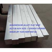 Quality Extruded Magnesium Alloy Bar Metallurgical Structure AZ61A Peeled Easy Processing wholesale
