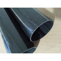 Buy cheap Produce Carbon Tubes, Exhaust Carbon Fiber 3K Tube, Supply Carbon Fiber Tubes, from wholesalers
