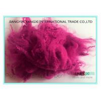 Quality Semi Dull Renewable Spinning Fiber ,  Soft Red PSF Polyester Staple Fiber  wholesale