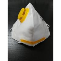 Buy cheap N95 Particulate Respirator Dust Mask,4Ply FFP2 FFP2Mask with CE Certificate,KN95 from wholesalers