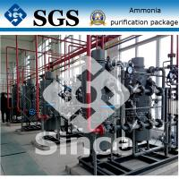 Quality Liquid Ammonia Cracker Unit Gas Purification System For Heat Treatment wholesale