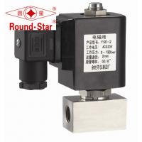 Quality 3/4 Inch Normally Closed High Pressure Solenoid Valve Water Stainless Steel wholesale