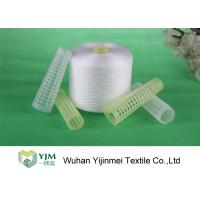 Quality 100% Virgin PES Raw White Yarn / Polyester Core Spun Thread For Sewing wholesale