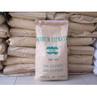 China Tri-Sodium Citrate Food Additives Ingredients on sale
