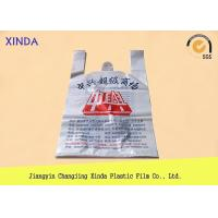 Quality T-shirt custom printed plastic recyclable bags packaging on rolls waterproof wholesale