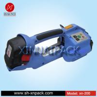 China XN-200/T-200 plastic pack strip small electric melt strapping machine on sale