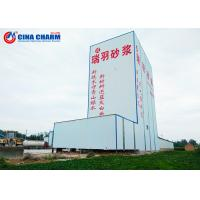 Quality 2T Per Hour Capacity Dry Mix Mortar Manufacturing Plant , Production Line Dry Mix Concrete Plant wholesale