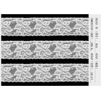 Quality Underwear Lingerie Lace Fabric Embroidery Lace Trim Customized wholesale