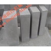 Buy cheap Sand AAC brick block making machine from wholesalers