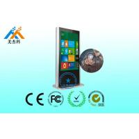 China 46 Inch Floor Standing Digital Signage Infrared Touch Screen Windows I3 I5 I7 on sale