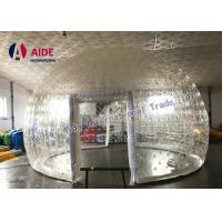 Quality Stargaze Outdoor Single Tunnel Dome Inflatable Event Tent House For Display wholesale