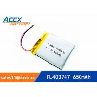 Quality pl403747 3.7V lithium polymer battery with 650mAh 403747 403750 battery for car DVR, beauty apparatus wholesale