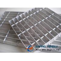 Quality Swage-Locked Grating, Made of Aluminum Alloy, High Load Capacity Features wholesale