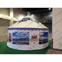Quality Double PVC Coated Fabric Outdoor Event Tent , Colorful Mongolian Tent As Temporary Hotel wholesale