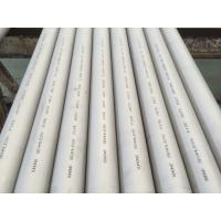 Buy cheap Stainless Steel Seamless Pipes , ASTM A312 / A312M-2013a TP317 / TP317L / TP317LN / 1.4438 / EN10204-3.1 product