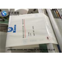 Quality Petrochemical Products Packaging Heavy Duty FFS Film Co - Extruded Printed Polythene wholesale