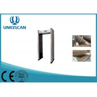 Quality Small LCD Screen Airport Security Metal Detectors , Walk Through Security Scanners wholesale