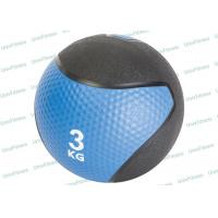 Quality Rubber Gym Workout Tools / 10 Pound 20 Pound Weighted Medicine Ball Training wholesale