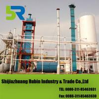 Quality Gypsum powder production machinery wholesale