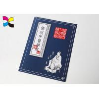 Quality Unique 250g C1S Art Paper Custom Printed File Folders Gold Hot Stamping wholesale