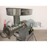 Quality Commercial Electric AutomaticGround MeatMachine With Three Cutting Blades wholesale