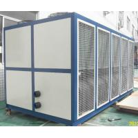 Quality Bitzer Compressor New Industrial Air Cooled Screw Chiller Water Chiller wholesale