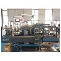 Quality CE Certificated Blister Auto Cartoning Machine With Capacity 120 Boxes / Min wholesale