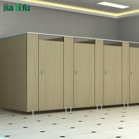 Cheap jialifu commercial bathroom cubicles stall partition walls of ec91126604 for Commercial bathroom partition walls