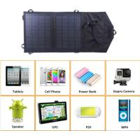 High quality 7w portable folding solar panel kit, solar panel charger for phone with inner voltage controller