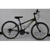 Quality New style hot sale 26 size hi-ten steel 18/21 speed MTB bike/bicycle/bicicle wholesale