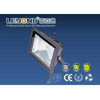 Buy cheap IP65 rated Outdoor RGB LED Flood Light 50 Watts With DMX512 Controller Colorful Lights from wholesalers