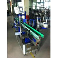Quality 1500W Power Round Bottle Labeling Machine For Beverage / Food / Chemical wholesale