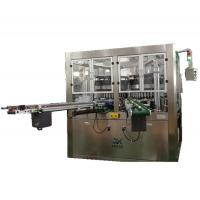 Quality Full Automatic High Speed Push Pull Cap Assembly Machine With Speed 350 Pieces Per Minute wholesale