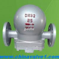 China Stainless Steel Cast steel Ball Float Steam Trap with flange,WCB on sale