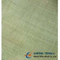 Cheap 250mesh, 300mesh, 325mesh, 400mesh, 500mesh Twill Weave Brass Wire Mesh for sale