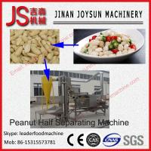 Quality High Efficient Dehydration 800kg / h Peanut Half Separating Machine wholesale