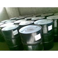 Vinyl Acetate Monomer 90533382