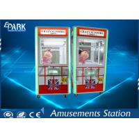 China Crazy Crane Game Machine Coin Operated Scissors with LCD monitor on sale