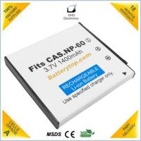 Quality NP-60 Rechargeable Camera Battery for Casio wholesale