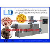 China LD Twin Screw Snack Extruder on sale