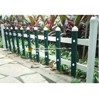 Quality White Safety Wire Mesh Fence / Railing Beautiful Folded Mesh For Garden wholesale