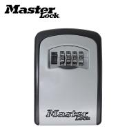 China Steel Master Lock Key Box Four - Digit Cipher Wheel Type For Genuine Decoration on sale