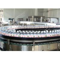 Quality Small Scale Bottled Pure Water Production Line / Beverage Machinery Mineral Water Filling Plant for sale