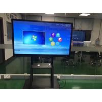 Buy cheap 10 Points Interactive Touch Screen Monitor 65 Inch With Educational Softwar from wholesalers