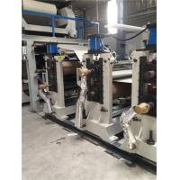 Quality Blue ACP Machinery Panel Production Line 1200mm Height Easy Operating Energy Saving wholesale