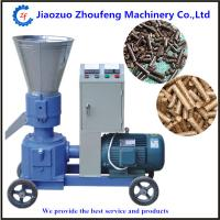 Quality High Efficient Wood Pelletizing Machine wholesale