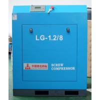Quality 10hp 42 CFM 145 PSI Rotary Screw Air Compressor / 7.5kw Quiet Air Compressor wholesale
