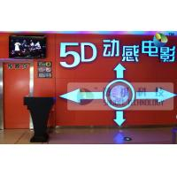Quality Amazing 5D Theater System With Motion Theater Chair And 3D Glasses wholesale