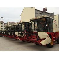 Quality 4LZ-1.6 rice combine harvester with international standard wholesale